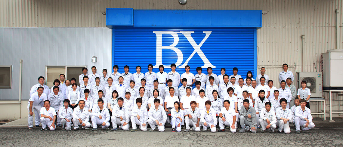 BX朝日建材社員一同